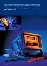 TBS. Система вимірювання та контролю - OBO Bettermann
