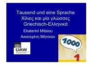 Tausend und eine Sprache Teil 2 Griechische Sprache Mitsiou