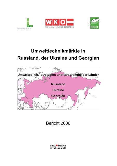 PDF Download, 2MB - ÖGUT