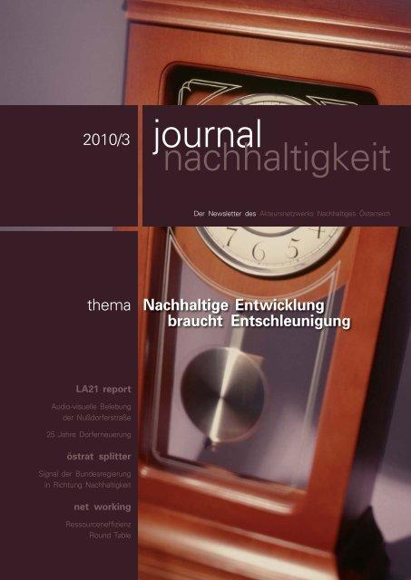 journal nachhaltigkeit