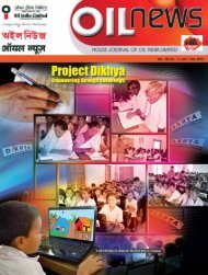 Jan-Feb 2013 issue - Oil India Limited