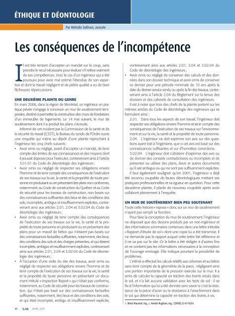 Les conséquences de l'incompétence - Ordre des ingénieurs du ...