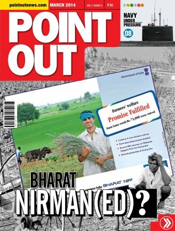 Point Out March 2014 edition