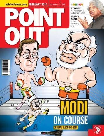 POINT OUT February 2014 Edition