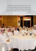 èeÉfôH »Ø«°üdG ÖjQóàdG - Qatar Olympic Committee - Page 5