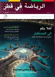 Untitled - Qatar Olympic Committee