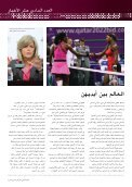 Untitled - Qatar Olympic Committee - Page 5