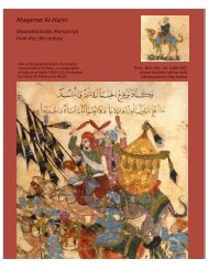 Maqamat Al-Hariri 13th c. Illustrated Arabic Manuscript - OMI - Old ...