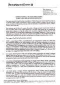 resultats et etat financiers - ONE - Page 6