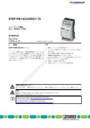 STEP-PS/1AC/24DC/1.75 - Onlinecomponents.com