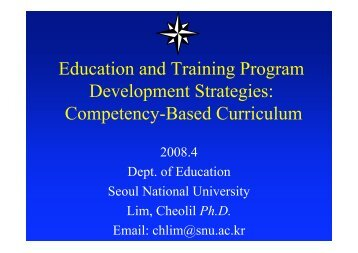Dsp Training Program Competency Area Checklist