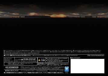 COM3-201302-01