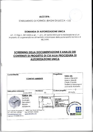 Analisi documentazione Alce