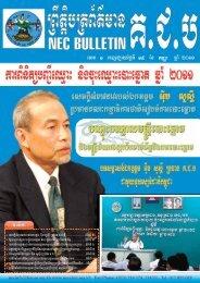 2 - Open Development Cambodia