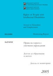Rights of People with Intellectual Disabilities in Bulgaria