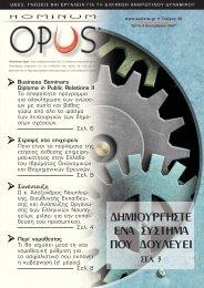 OPUS 39:OPUS.qxd - Icbdr