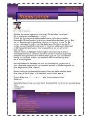 Roperunner 2007-3
