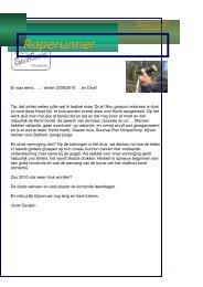 Roperunner 2009-3