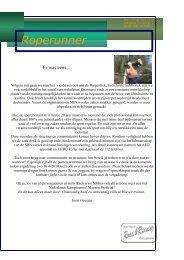 Roperunner 2010-1