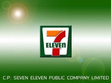การจัดการความรูภายใน 7Eleven