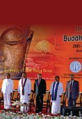 Papers presented at the International Buddhist Conference, March ... - Page 2
