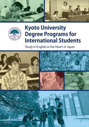 Kyoto University Degree Programs for International Students