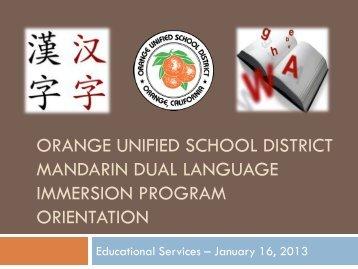 Mandarin Immersion Program Orientation Presentation