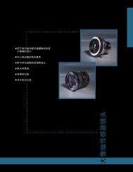 Large Format Lens Datasheet.pdf