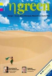 Energie – Sonne, Wind, Biomasse, Wasserkraft, Geothermie - η green
