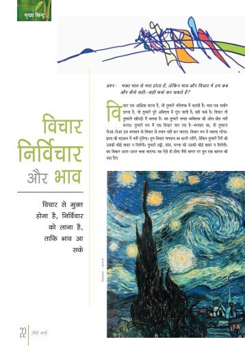 View in PDF - Osho World