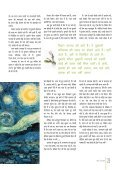View in PDF - Osho World - Page 2