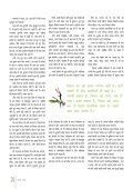 View in PDF - Osho World - Page 3