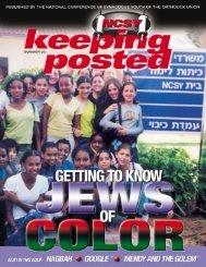 Keeping Posted-summer03.pdf - Orthodox Union