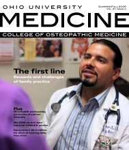 The first line - Ohio University College of Osteopathic Medicine