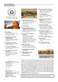 Nuestro Planeta - Our Planet - Page 2