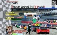 {have speed in f[ ]cus!} 01 Rennen DTM 2014 Hockenheimring I