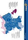 Tarifbestimmungen »Der Sechser - MoBiel GmbH - Seite 2