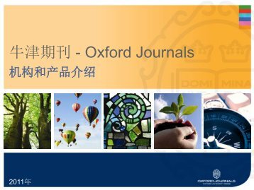 牛津期刊机构和产品介绍 - Oxford Journals