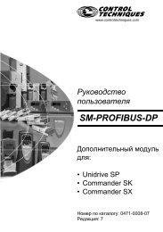 sm-profibus-dp