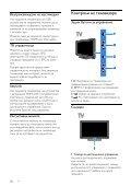 eUM - 5x00_EU - Philips - Page 4