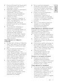 eUM - 5x00_EU - Philips - Page 7