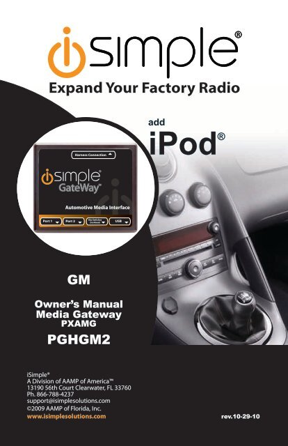 PAC® PXAMG New iSimple GateWay Media Interface For iPod And Auxiliary Audio