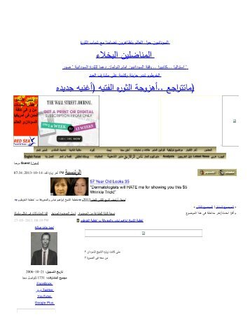 خطبة الشيخ ابراهيم في السودان