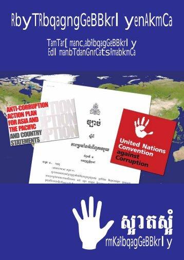 Anti_Corruption_ Law_ KHMER.pdf - Pact Cambodia