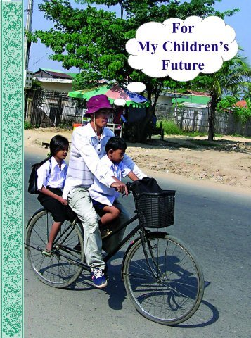 For My Children's Future - Pact Cambodia