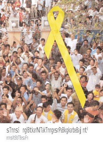 FOE_Report_ KHMER.pdf - Pact Cambodia
