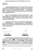 esovePA - Pact Cambodia - Page 5