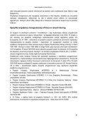pobierz/download - Polska Asocjacja Ekologii Krajobrazu - Page 3