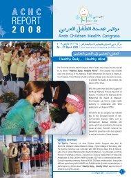 Report 2008 - Arab Children Health Congress