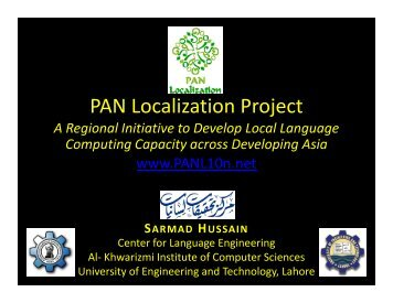 and Introduction - PAN Localization